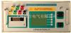 STZZ-S10A三回路变压器测试仪