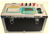 ZZC-10A直阻測試儀
