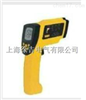 OT872A红外线测温仪