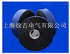矿用电缆阻燃热补胶带XHF-50
