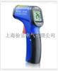 HT-868红外测温仪HT-868红外测温仪
