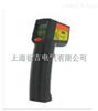 TN425红外测温仪
