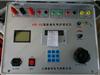 HB-8S速断继电保护测试仪