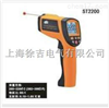 ST2200红外测温仪