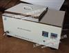 WTS-051 智能精密水浴恒溫振蕩器