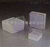 5025-0505,5026-0909美国nalgene,冻存盒(可容纳25和81个管瓶)