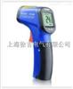 HT-867红外测温仪HT-867