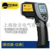 TM910多功能紅外測溫儀