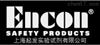 Encon Safety Products 特约代理