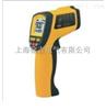 GM900紅外測溫儀