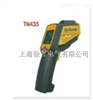 TN435紅外線測溫儀