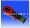 ETCR2000扁口钳形接地电阻测试仪