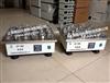 ZP-300 多功能数显振荡器