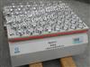 YHJ3111 单层大容量摇瓶机振荡器