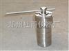 HCF-21水热合成反应釜批发