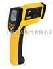 OT802A红外线测温仪