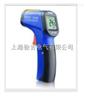 HT-868红外测温仪徐吉电器