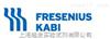Fresenius Kabi 特约代理