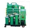 TZL-100汽轮机透平油专用滤油机
