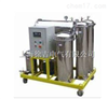 RH抗燃油专用不锈钢滤油机