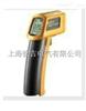F62 紅外線測溫儀