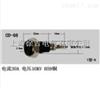 CD-66型接线柱
