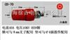 CD-70型接线柱