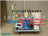 ST2677 0~30KV超高压耐压测试仪(漏电流0~20MA,30MA,50MA,100MA,20