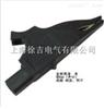 DCC-30mm(开口) 海豚夹