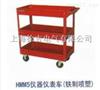 HM-C203 HMM5仪表仪车(铁制喷塑)