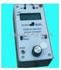 YJ110毫安直读校验仪上海徐吉电器