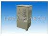 TNS—P三相平衡式自动稳压器