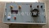 FCG-200/5(400/5、400/8、600/5、600/8)便携式大电流发生器
