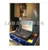EMPATH2000電動機在線故障診斷系統