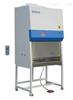 BSC-1500IIA2-X济南鑫贝西II二级生物安全柜厂家价格