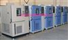 KGDJS-2080 可程式恒温恒湿试验箱