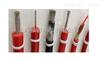 AGR、GBB、245IEC03(YG)高压硅胶绝缘电缆