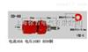 CD-68型接线柱