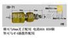 CD-71型接線柱