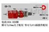CD-73型接線柱