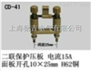 CD-41型多功能插头
