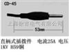 CD-45型多功能插头