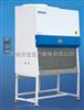 BSC-1500IIA2-X二级生物安全柜生产厂家供应