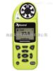 KESTREL5200/NK5200美国NK气象测定仪