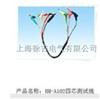 HM-A102四芯测试线
