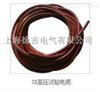 SX高压试验电缆