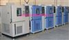 KGDJS-2020 可程式恒温恒湿试验箱