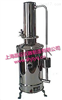 JYZD-5 不锈钢电热蒸馏水器