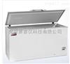 广东-50度海尔金枪鱼专用低温保存箱DW-50W255
