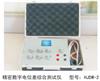 HJDW–2 精密数字电位差综合测试仪